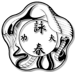 Wing Chun Logo